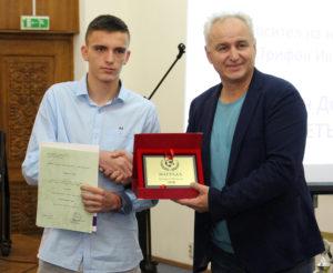 сн. Даниел Йорданов